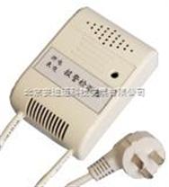 经济型断电报警器220V断电检测控制器厂家直销