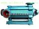 M400995-多级离心泵清水泵 型号:CD11/D85-45*4   郭小姐