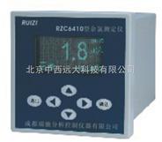 在線余氯測定儀 型號:RRZC6410