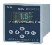 在线余氯测定仪 型号:RRZC6410