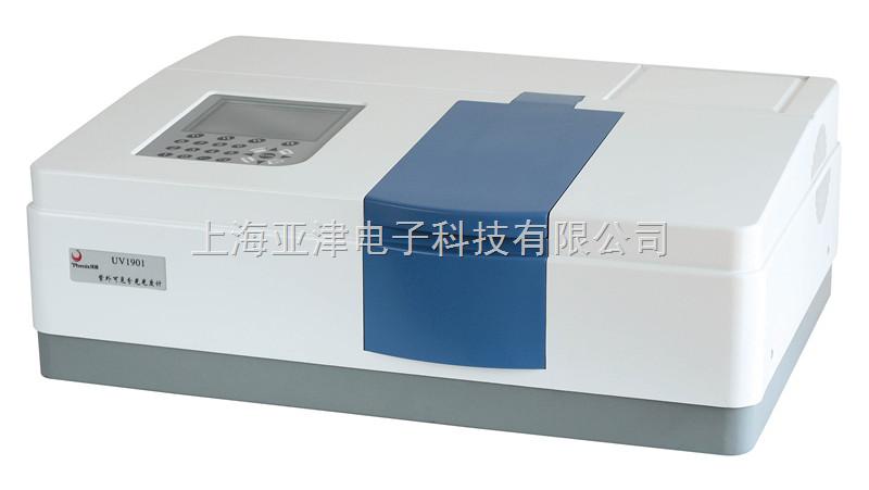 强大数据处理功能的分光光度计