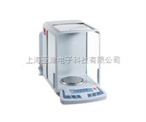 国产电子天平防静电玻璃及全钢材质外壳的专业型分析天平