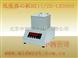 M400929-离心机/纸张离心机