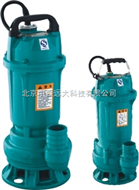 污水污物潜水电泵 型号:XJZP-WQD10-10-0.75B 750W