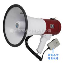 手持大功率擴音器 型號:XB-20S