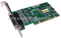 4口工业级RS-485 PCI多串口卡UT-734