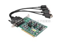 宇泰 四口工业级光隔RS-485/422 PCI多串口卡  UT-724I