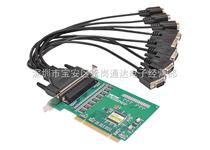 8口工业级RS-232PCI多串口卡 UT-768