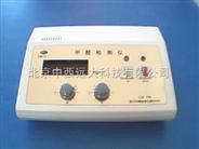 便携式甲醛检测仪/甲醛测试仪 型号:M174621