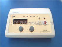 便攜式甲醛檢測儀/甲醛測試儀 型號:M174621