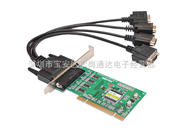 宇泰 4口工业级RS-232 PCI多串口卡 UT-764