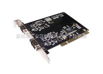 宇泰 PCI到2口 RS-485/422 UT-713