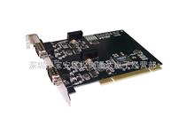 宇泰 UT-712光电隔离型PCI转换卡