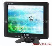 8寸高清工業監視器儀器設備配套顯示