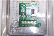 FX1N-485-BD  FX1N用接口通信板