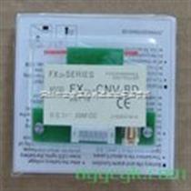 FX2N-CNV-BD  三菱PLC FX2N用接口通信轉換板