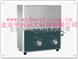 M391000-超声波清洗器 型号:JS25/UP3200H 郑小姐