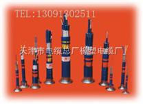 HYA53阻燃防潮通信电缆/、橡套电缆HYA53阻燃通信电缆电线