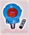M400750-一氧化碳检测仪 型号:WN11/WQD-6330  郭小姐