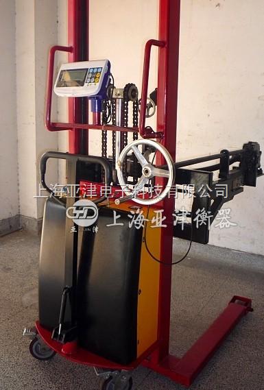 350kg电子倒桶秤,上海电子倒桶秤,油脂专用倒桶称