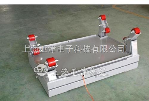 1kg钢瓶秤,上海防水钢瓶秤,液氯钢瓶秤