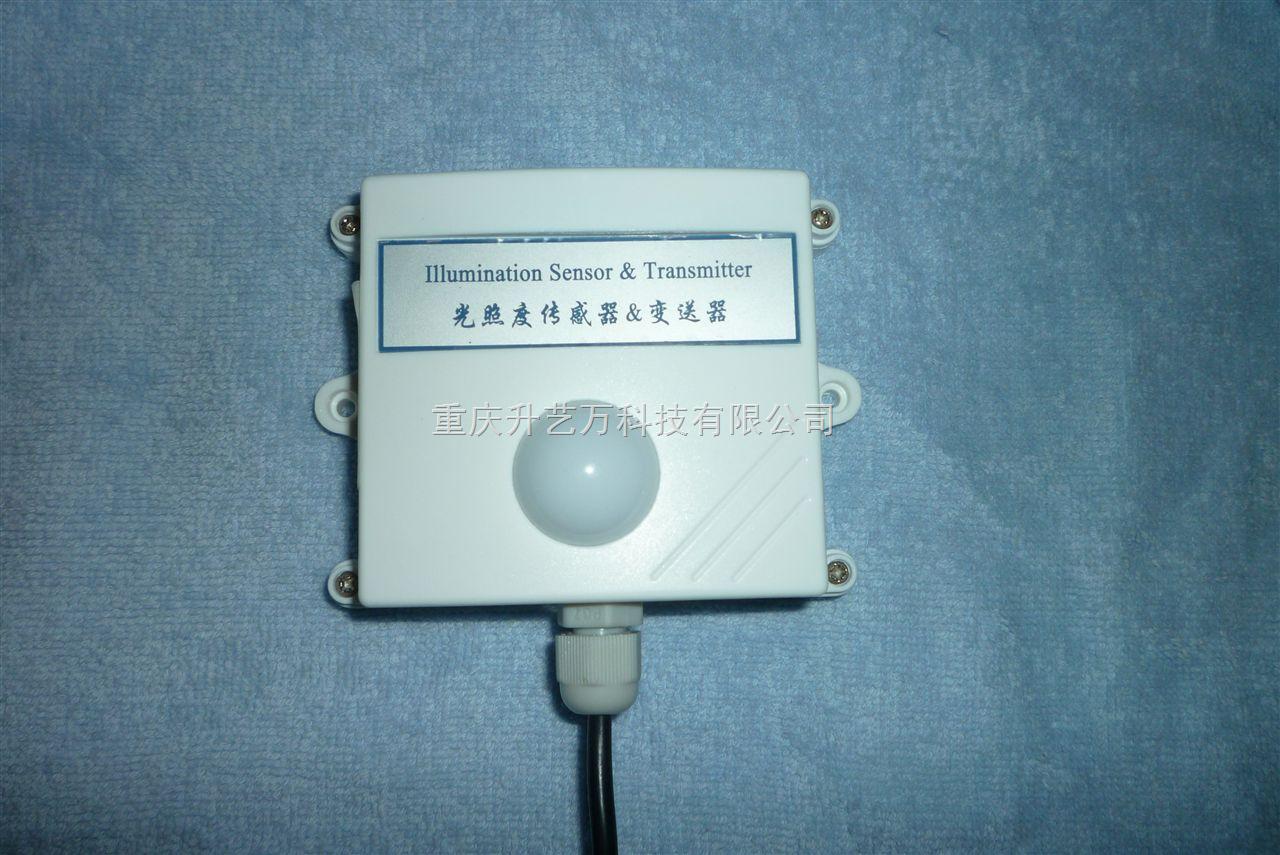 光照度传感器,光照度报警器,光照度感应器,光照度报警控制器