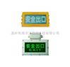 防爆标志灯 温岭海洋王DXE8400供应