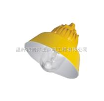 優惠價,BPC8700防爆道路(平臺)燈