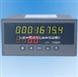 M400746-流量積算儀 型號:KLTC-XSJ   郭小姐