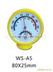 M400725-溫濕度計 型號:ZX7M-WS-A5  郭小姐