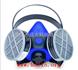 M401297-巴固硅胶半面罩/防尘半面具 型号:Sperian 2000 系列头戴式可防毒气/套  郭小姐 010