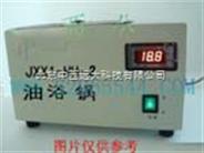 数显恒温油浴锅 型号:JXX1-HH-4