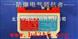 M401307-齐纳式安全栅 型号:npexb-31/4-20ma-ex单通道 郭小姐