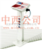 M401309-智能型肺活量测试仪 型号:JZ11/TDK-2  郭小姐
