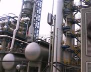 視頻遠程監控-露天礦區安全生產監控-無線微波
