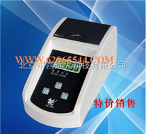 亚硝酸盐氮测定仪 型号:S93/GDYS-101SX3