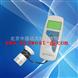 M391790-肉类水分测定仪 型号:S93/GDYQ-RS1101   郭小姐