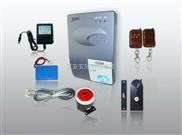 小区无线防盗器|无线防盗报警系统