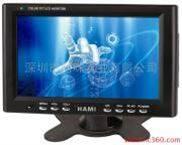 厂家7寸宽屏液晶监视器画面流畅支持PC低价处理