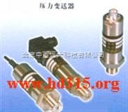 压力变送器 型号:JA5-PT301