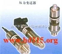 壓力變送器 型號:JA5-PT301