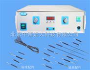 高频电离子治疗仪/高频电灼治疗仪(国产) 型号:CN204M/HK66KD848