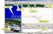 停车场管理系统 卡士停车场收费系统厂家