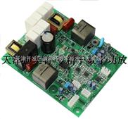 供应数字功放板DPA600M