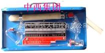 麦氏真空表/压缩式真空计 型号:YYL5-PM-2