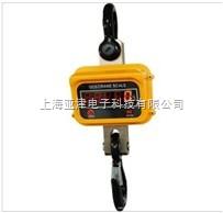 ocs-型电子吊钩磅,2吨直视型电子吊钩磅