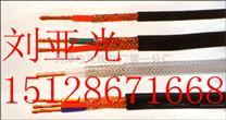 阻燃核电站用电缆高规格  4+11.5~300HDYJE23