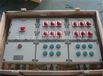 浙江{BXQ-T}系列防爆动力(电磁)起动箱IIB