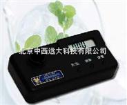 三甲胺氮快速測定儀 型號:S93/GDYQ-110SK