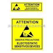 防静电袋标识,不干胶防静电袋标识